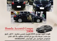 honda accord coupe 2009 GCC