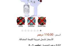 رشاش بخار نانو 1300 وات 260 مل من آلة التعقيم