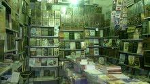 مكتبة التزود للدار الاخرة لبيع وشراء الكتب السلفية