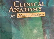 كتب طبية في حالة ممتازة