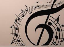 مدرس موسيقي