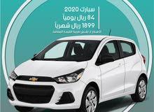 تأجير سيارات مكتب تأجير سيارات ايجار رخيصة أفضل الأسعار في الرياض