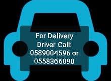للتوصيل داخل مدينة العين الرجاء الاتصال على 0589004596 أو 0558366090
