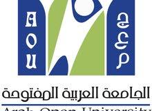مدرس مواد الجامعة العربية المفتوحة