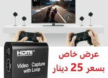 بديل الجاتو للبث المباشر  HDMI VIDEO CAPTURE