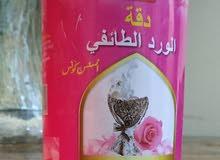 مطلووووب بخور /  الورد الطائفي