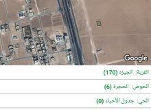 سكن طريق المطار 575م منطقه فلل تبعد عن شارع المطار 120م بسعر 45الف