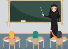 معلمة .... جميع المواد