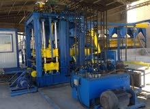 مصنع طوب بل زرقاء نظيف بحالة ممتازة