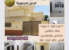 Brand new Villa for sale in SeebAl Hail South