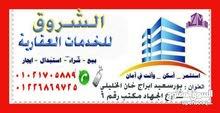 شقة للبيع بحي الكويت بالقرب من مسجد الهدي النبوي