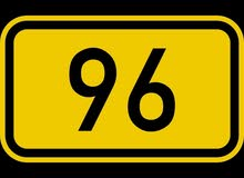 96 حقيبه تدريبية بأقل الاسعار