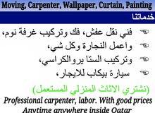 Qatar best moving, packing, carpenter service.