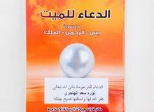 ماء زمزم كتيبات 97480059