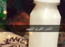 مركز دبي منتجات التجميل الاصليه فرع بغداد