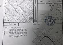 ارض للبيع في حي الباطن ولاية الرستاق / الحوقين