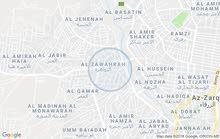 ارض للبيع الزوهراه دوار خميس قرب مدارس الأميرحسن.