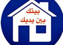 حوش ارضي للبيع ف الفرناج جنب مصحه طرابلس 400الف