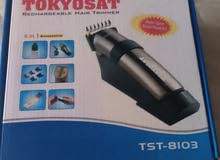 ONE YEAR WARRANTY TRIMMER NOW AVAILABLE LIMITED STOCK