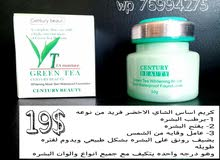 Disaar Beauty Tea Moisture Green Tea Whitening Moist Skin Waterproof Foundation