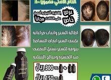 ززييتت الافغاني الاصلي لمشاكل الشعر مضمون ومجرب  يوقف التساقط في خلال 15 يوم