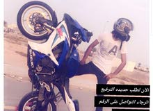 Other motorbike available in Jeddah