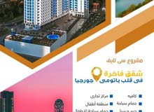 Apartment for sale in Al Riyadh city Al Murabba