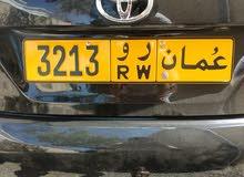 رقم مميز RW 3213