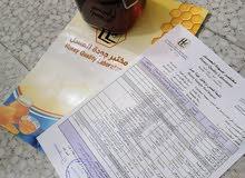 عسل يدر يمني طبيعي 100%من المزارع ومفحوص من مختبر جودت العسل ب الرياض /الحبيبة/