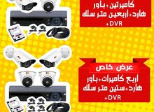 Camera available with high-end specs for sale directly from the owner in Cairo