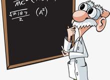 مدرس رياضيات متوسط ثانوى جامعي