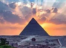 الموافقة الامنية المصريه  ((رقمية))