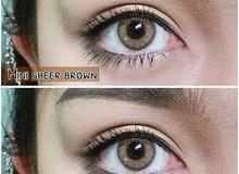 Mini Sheer Brown lens