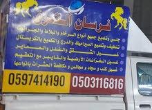 شركة فرسان الشرق لجلي وتلميع الرخام والسيراميك