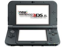 Used - Buy a Nintendo 3DS device at a special price with advanced specs