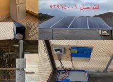 نظام نظام طاقة شمسية للإستراحات