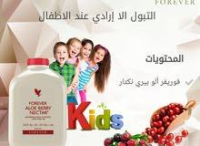 علاج للتبول اللإرادي للاطفال