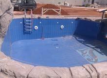 بوشنيب لخدمة وبيع معدات احواض السباحة