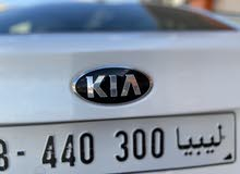 Available for sale! 0 km mileage Kia Forte 2014