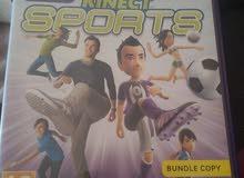 sports kinect