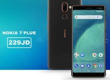 نوكيا 7 Plus جديد مع هدايا قيمة