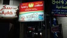 محل تجاري في تلاع العلي شارع السلطان