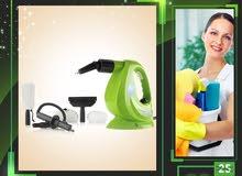 موعة من أدوات التنظيف الرائعة للمنزل من ايز وي