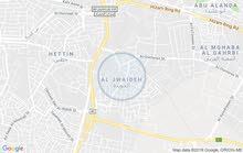 شقة للبيع في الجويدة حي الباير (خلف مديرية الدرك)