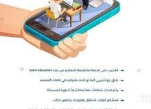 معهد السعودية للتدريب عروض شهر الخير