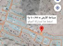 ارض سكنية كورنر في مدينة العامرات المحج 1 قابل للتمديد