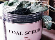مقشر الفحم العضوي لازالة الحبوب والتصبغات