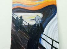 Recreation of a famous Painting 'The Scream' for Urgent sale