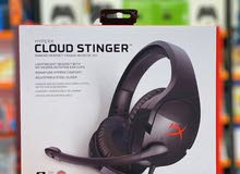 hyper x stinger now available in gamer zone