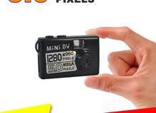 كاميرا صغيرة الحجم